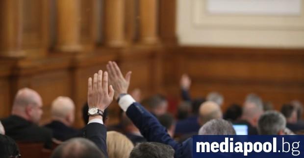 Last night the speaker of Parliament Tsveta Karayancheva defended the