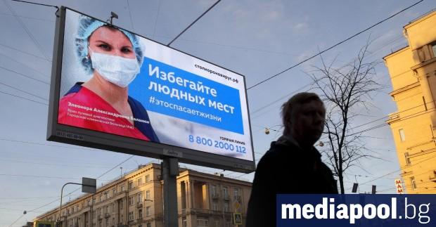 Русия ще спре редовния и чартърен международен въздушен трафик от