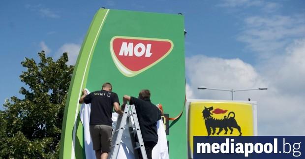 Унгарската петролно-газова група МОЛ (MOL) съобщи, че един от нейните
