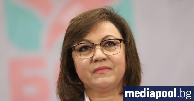 Лидерът на БСП Корнелия Нинова обяви в неделя пред бТВ,