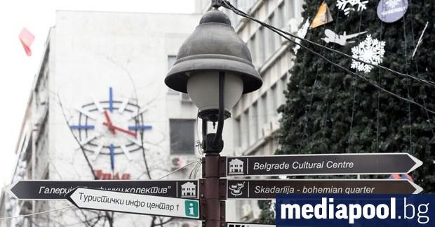 Всички заразени с коронавирус в Сърбия вече задължително отиват в