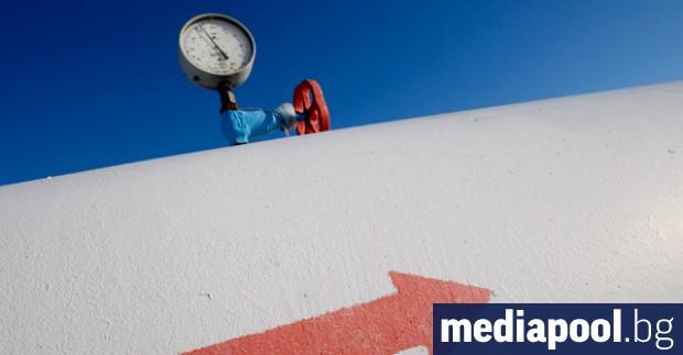 Държавният газов доставчик