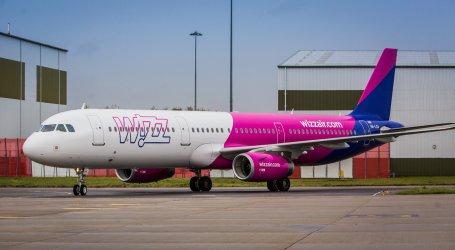 """""""УизЕър"""" отмени полетите за днес между Варна и Лондон"""