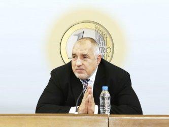Борисов: Кандидатстваме за чакалнята на еврото до 30 април (видео)
