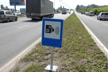 Мъж е заснет да шофира с 140 км/ч в Пловдив