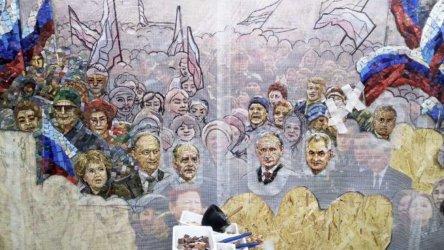 Ликът на Путин е премахнат от мозайките на православния военен храм