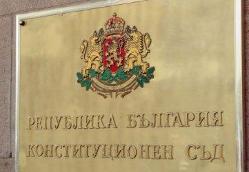 ВАС сезира Конституционния съд за отстраняването на кметовете с фирми