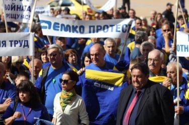 """Президентът призова държавата да не бави разрешителните за """"Емко"""""""