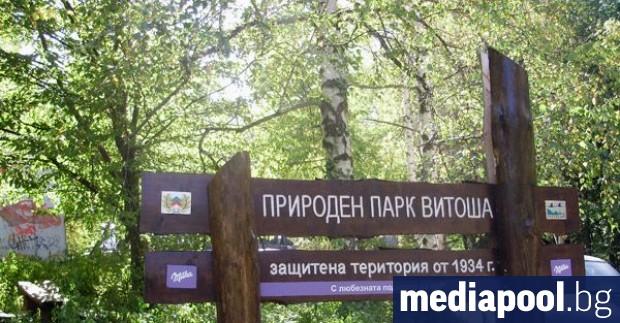 Служители на Природен парк