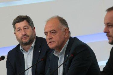 """""""Демократична България"""" с план за ускорена дигитализация на България"""