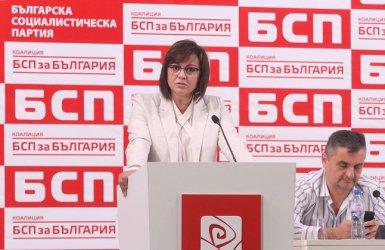 БСП ще избира лидер през септември