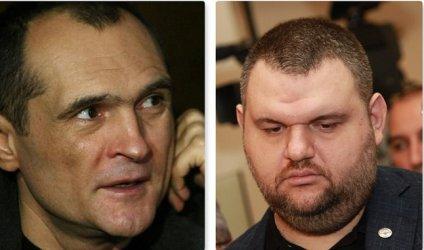 Пеевски и Божков поздравиха българите за 24 май