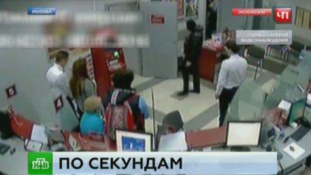 Московската полиция обезвреди мъж, взел заложник в банка