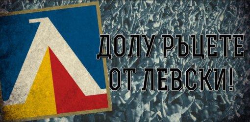 Божков предлага избор между Борисов, Пеевски, Сретен Йосич, Тити или Наско Сираков