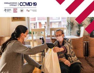 """Над 700 хил. души получават подкрепа по линия на фонда """"Обединени срещу Covid-19"""""""