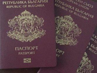 Гешев откри още един чужденец, взел гражданство с фалшиви документи