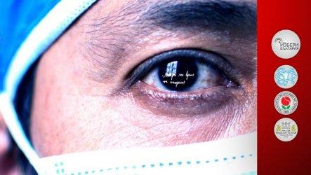 """""""Лекари по време на пандемия"""": документална поредица разказва за работата с Covid-19"""