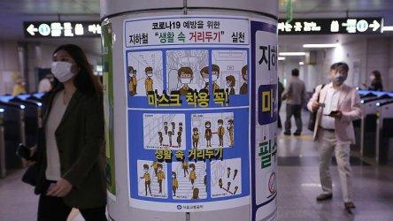 Под заплахата от втора вълна Южна Корея върна ограниченията срещу коронавируса