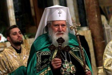"""Патриарх Неофит ще отслужи молебен за 24 май в """"Св. Александър Невски"""""""