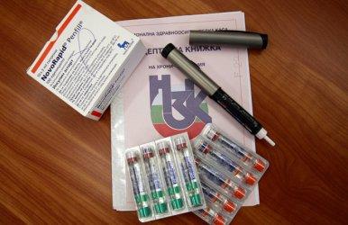 Изтеклите след 14 май протоколи за лекарства по линия на НЗОК няма да се подновяват автоматично
