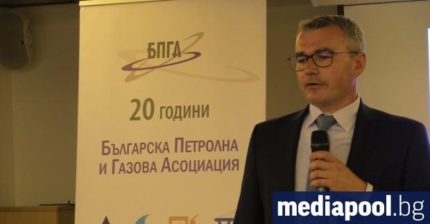Офисът на Българската петролна и газова асоциация (БПГА) в София