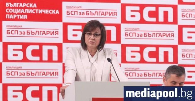 Прекият вътрешнопартиен избор за председател на БСП ще се проведе