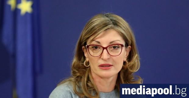 Външният министър Екатерина Захариева осъди изложбата в Руския културно-информационен център