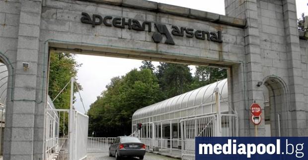 """Силен взрив в оръжейния завод """"Арсенал"""" в Казанлък, съобщи бТВ."""