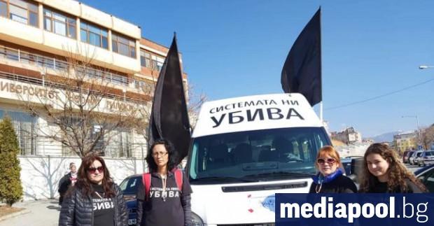 Протест на майки на деца с увреждания от гражданската инициатива
