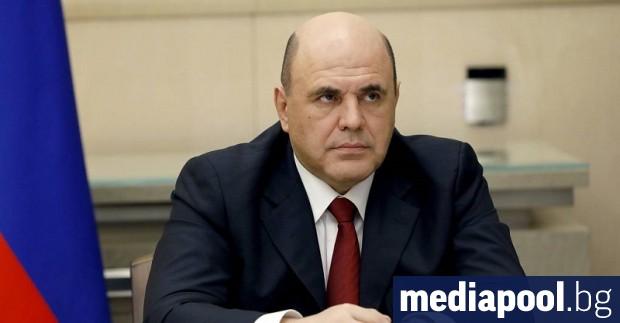 Руският премиер Михаил Мишустин посъветва съгражданите си да се въздържат