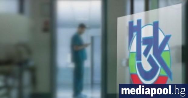 Националната здравноосигурителна каса (НЗОК) ще плати над 1.2 млн. лева