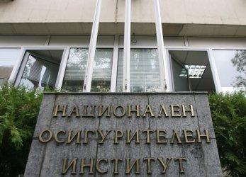 Сградата на НОИ в София е затворена заради заразен служител