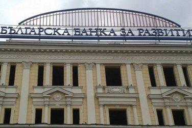 Банката за развитие се нареди сред неплащащите дивидент на държавата