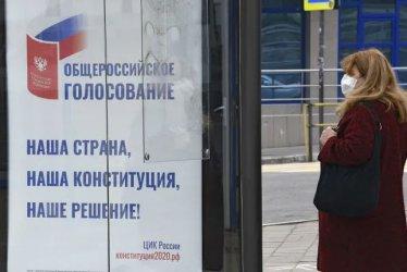 """Москва ще раздаде награди за $144 млн. като стимул за гласуване на поправката """"Путин"""""""