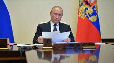 Путин определи с указ условията, при които Русия би използвала ядрено оръжие