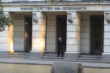 Военното министерство изкара на пазара десетки имоти