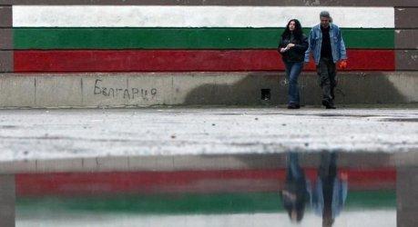 Огромен шанс. Но България ще го пропилее.