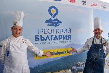 """Над 450 фирми вече са част от резервационната система """"Преоткрий България"""""""
