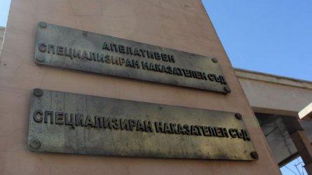 В събота до полунощ: Спецсъдът внезапно се разбърза с делото срещу Иво Прокопиев