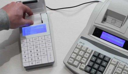 Промените в наредбата за касовите апарати се удължават до края на 2020 г.