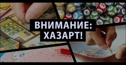 """Схемата на Божков тръгва от кабинета """"Орешарски"""""""