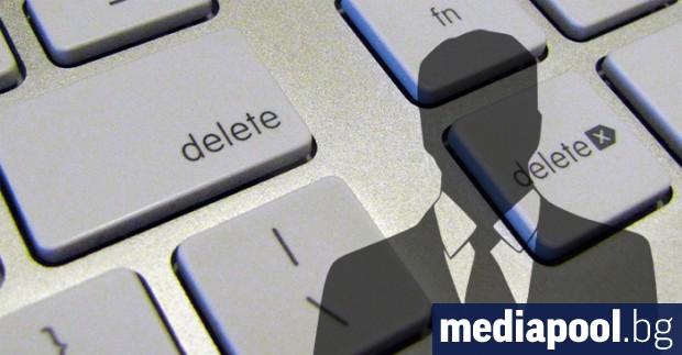 Водещият унгарски новинарски сайт