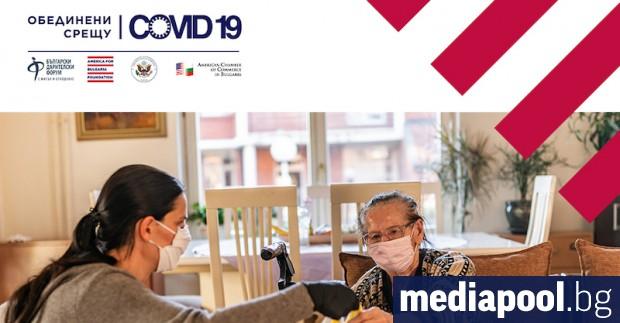 """Фонд """"Обединени срещу COVID-19"""" приключи дейността си на 31 май"""