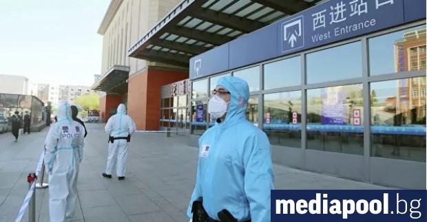 Китай съобщи за 16 нови случая на коронавирус през последното