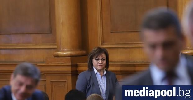 Лидерът на БСП Корнелия Нинова обяви, че не вижда разцепление
