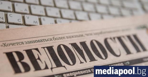 Слабо известен руски медиен мениджър в тесни търговски връзки с