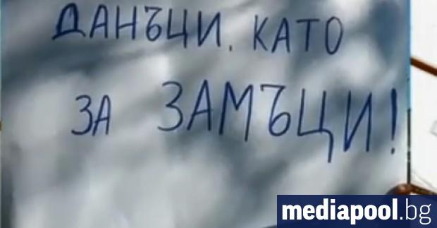 България трябва да плати близо 90 000 лева обезщетение на