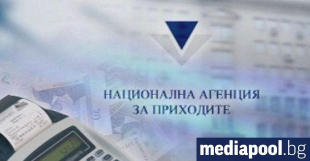 Националната агенция за приходите (НАП) смекчи условията за запечатване на