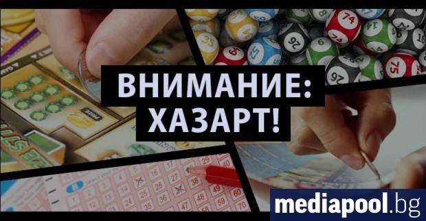 Схемата с по-ниското облагане на хазартните фирми на Васил Божков
