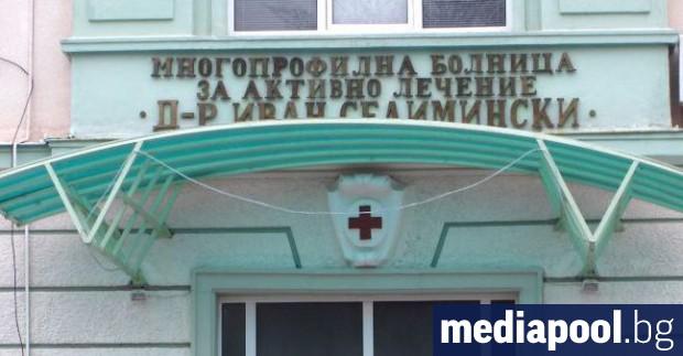 Двама лекари, четири медицински сестри и двама санинатари от Сливен